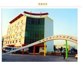 珠海市高中希望之星v高中学校化学资料北大图片